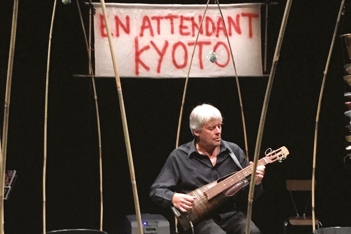 09-en-attendant-Kyoto2